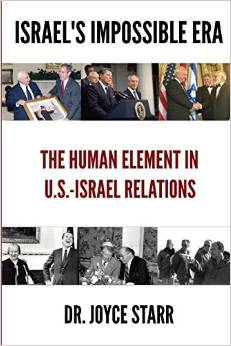 Israel - U.S. Relations