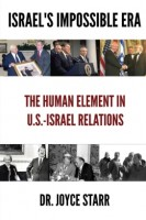 Human Element in Israel-U.S. Relations